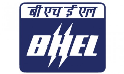 BHEL Commissions Thermal Unit In Bihar