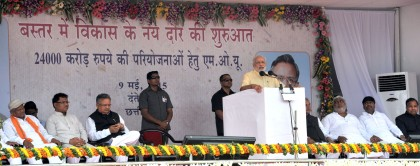 Implications Of Modi's Visit To Bastar