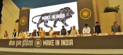 Launch of 'Make in India' initiative by the Prime Minister