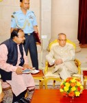 Presented a copy of Uday India to President of India Shri Pranab Mukherjee