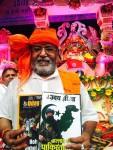 Khatu Shyamji devotee and famous singer Shri Nanduji released copy of Uday India at Sirifort Auditorium, Delhi.