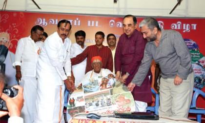 Tamil Nadu In The Grip Of Islamic Terrorism