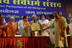 Sarva Dharma Sammelan was organized at Jaipur on June 06, 2016