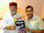 Presented latest issue of Uday India to Shyam baba devotee and famous bhajan singer respected Nanduji