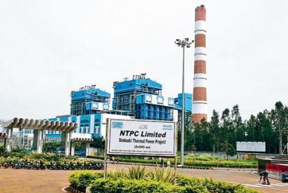 NTPC to add upto 2,500 Megawatt capacity every year