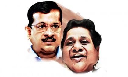 Politicians' EVM Mania