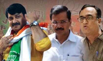 BJP's crushing blow to AAP, Congress