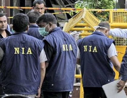 NIA begins probe into recovery of explosives in UP Assembly