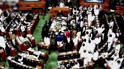 Lok Sabha adjourned for the day over different issues