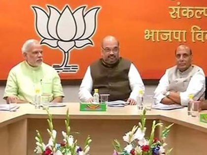 BJP to announce Vice-Presidential nominee today