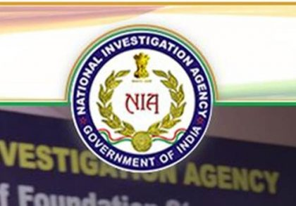 NIA summons Kashmiri separatist leader's son Nayeem Zafar Geelani to appear before it in terror funding case