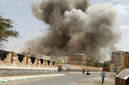 Yemen: 35 People killed, 13 other injured in air strikes