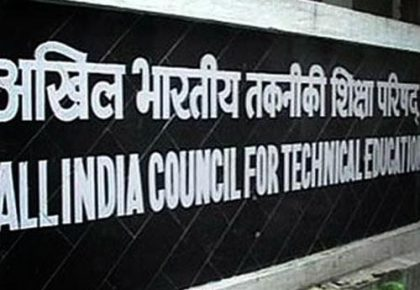 AICTE to shut down engineering colleges with less than 30 % admissions