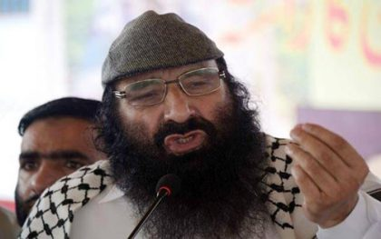 US designates Pakistan based terror outfit Hizbul Mujahideen as Terrorist Organisation