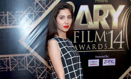 Mahira Khan's next from lollywood
