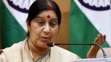 India reaffirms need for early reforms in UNSC; Condemns terrorism in all forms