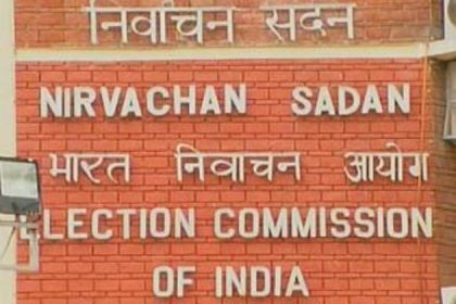 EC directs J&K govt not to transfer officials engaged in spl summary revision of electoral rolls