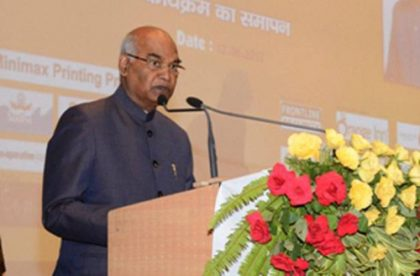 President appeals people to adopt Hindi language; Gives away Rajbhasha awards