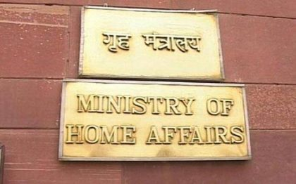 Govt directs over 1200 NGOs to validate their bank accounts