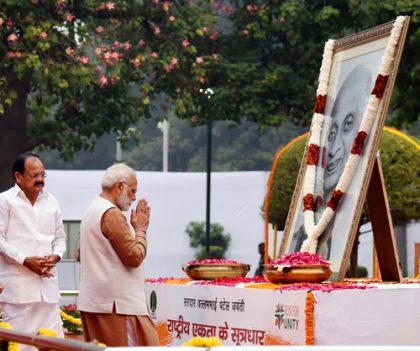 Nation observes Rashtriya Ekta Diwas on birth anniversary of Sardar Patel today