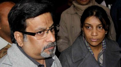 Aarushi Talwar murder case: Rajesh, Nupur Talwar acquitted by Allahabad High Court
