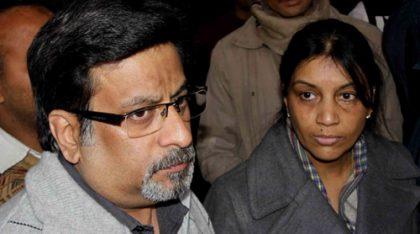 Aarushi Talwar murder case: Rajesh, Nupur Talwar acquitted by Allahabad High Court