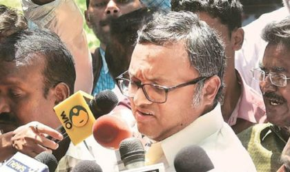 Karti Chidambaram sent to judicial custody till 24th March