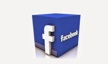Beware of social sites!