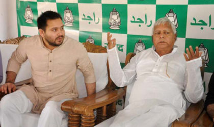 CBI files charge sheet against Lalu Prasad, his wife Rabri Devi and son Tejashwi Yadav in IRCTC case