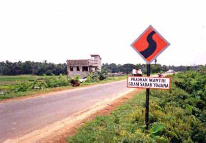 Government to complete Pradhan Mantri Gram Sadak Yojana from year 2022 to 2019