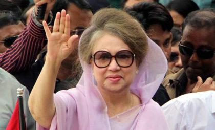 Former BangladeshPM Khaleda Zia granted bail by supreme court in corruption case