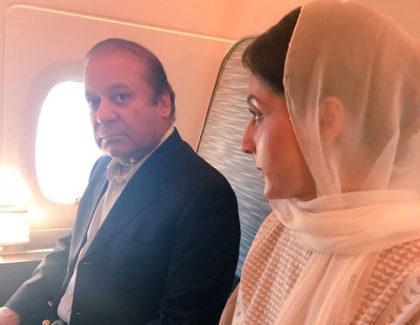 Nawaz and Maryam Sharif leave London for Pakistan