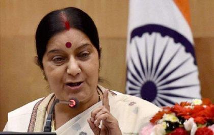 Sushma Swaraj: Hindi weekly news bulletin from UN has begun