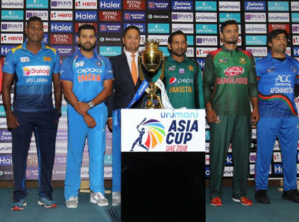Asia Cup cricket tournament begins in Dubai today