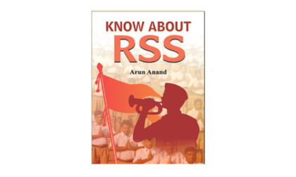 An Insight into RSS