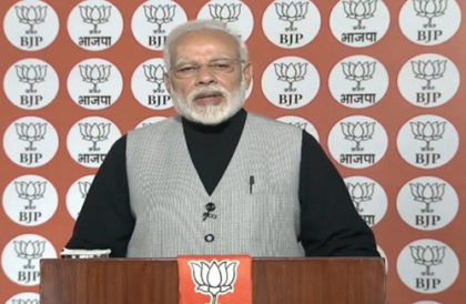 PM Modi: creating people-friendly system is the main pillars of his govt