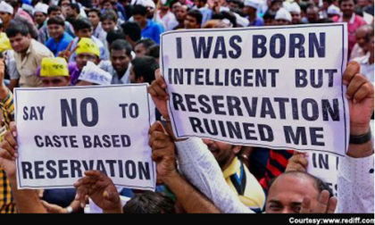 The enigma of reservation