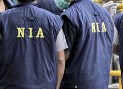 NIA is conducting raids in Chennai. The raids are being conducted by Kochi's NIA team.