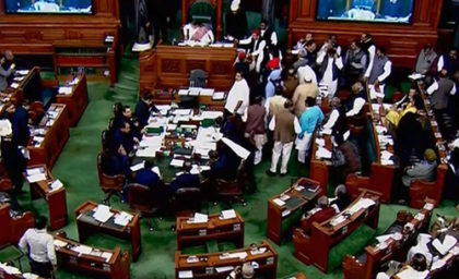 16th Lok Sabha session concludes