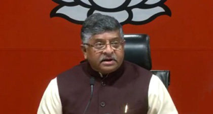 Ravi Shankar Prasad accuses Congress party of lowering the morale of security forces