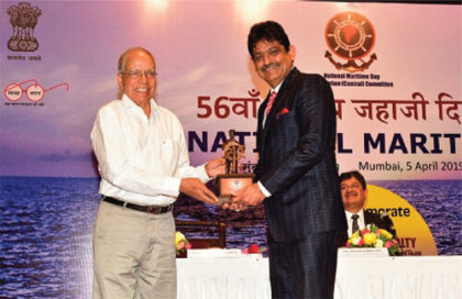 CMD, SCI Awarded with 'NMD Award of Excellence'