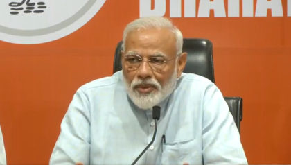 PM Narendra Modi addresses media, says 'we will create history'